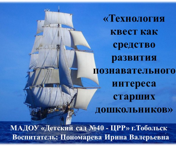 ПономареваИВ-XIXПЧ-1
