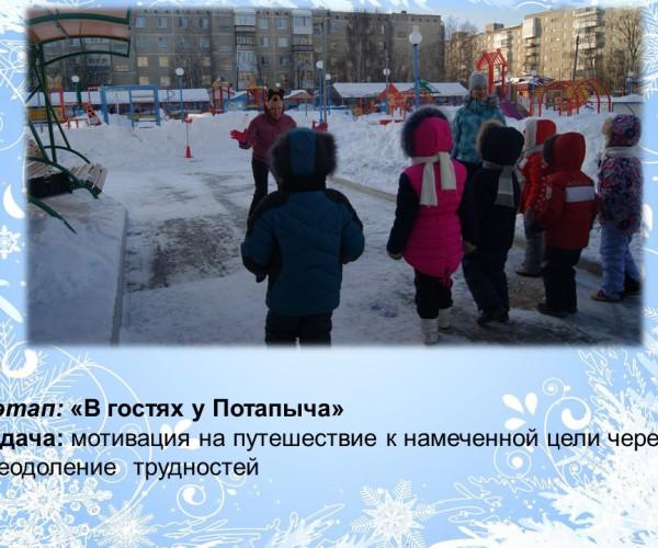 ПономареваИВ-XIXПЧ-10