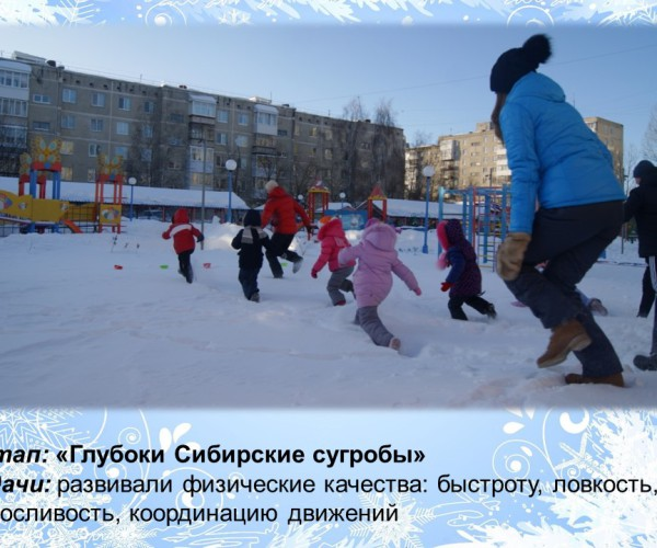 ПономареваИВ-XIXПЧ-11