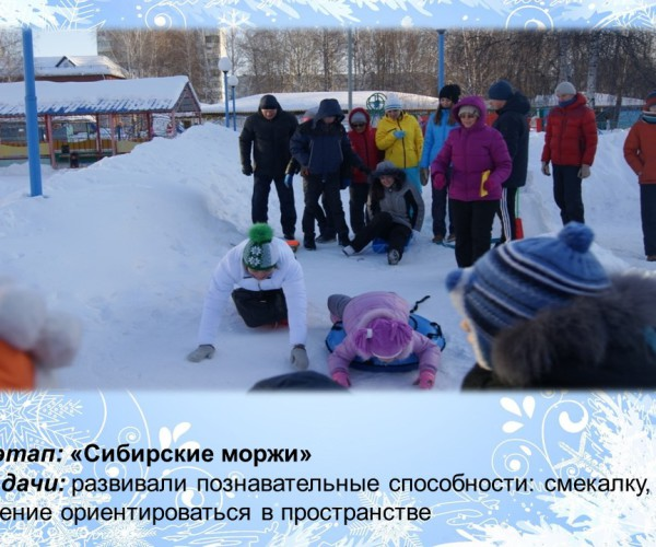 ПономареваИВ-XIXПЧ-12