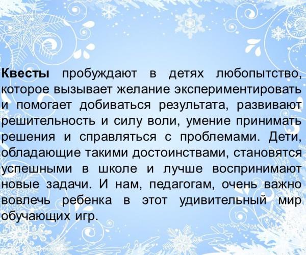 ПономареваИВ-XIXПЧ-16