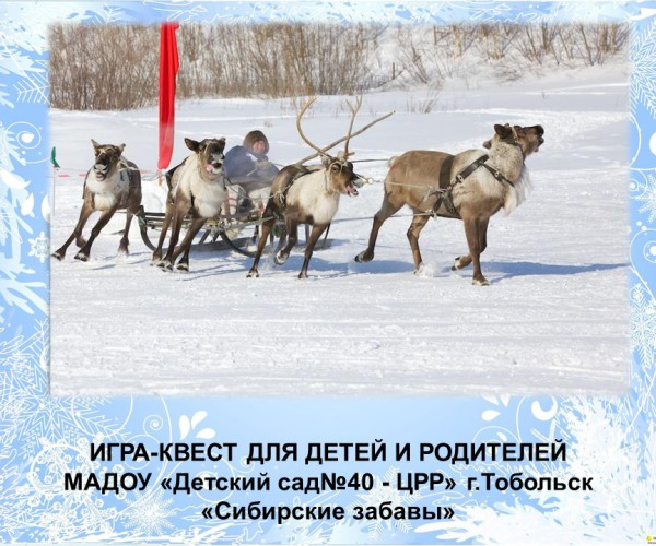 ПономареваИВ-XIXПЧ-7