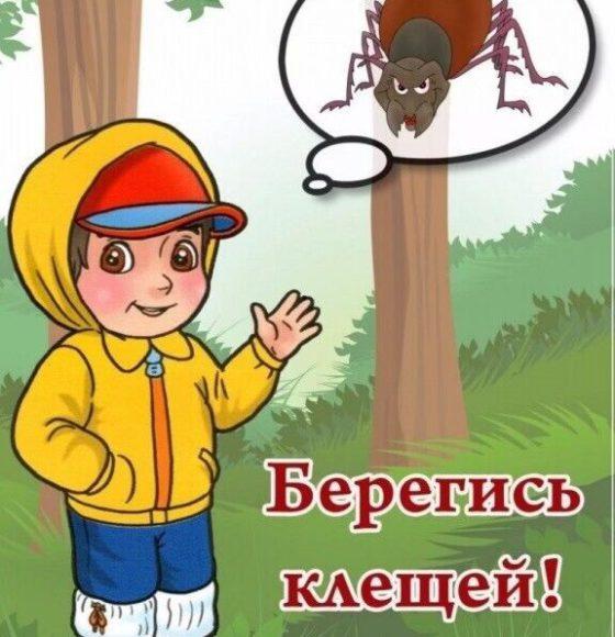 O_kleshah 6