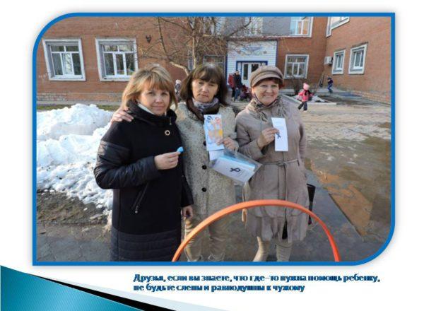 akciy_sinyy_lenta 12