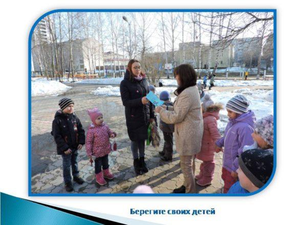 akciy_sinyy_lenta 4