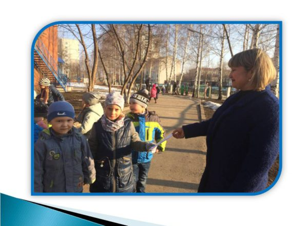 akciy_sinyy_lenta 5