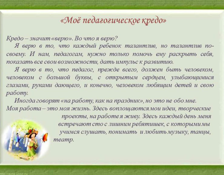 slaid (3)